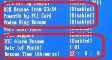 компьютер включается по расписанию