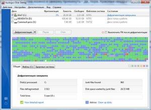 карта диска после дефрагментации диска windows 7