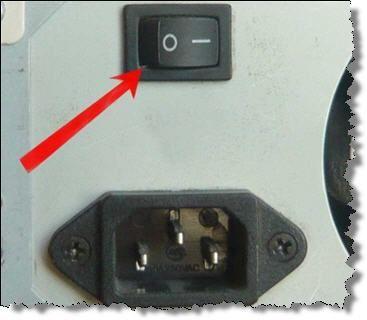 Чтобы компьютер включался должна быть включена кнопка на блоке питания
