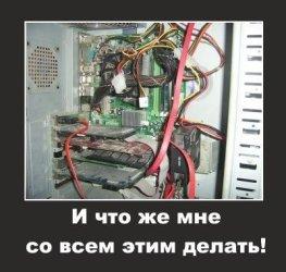 Почему компьютер не включается