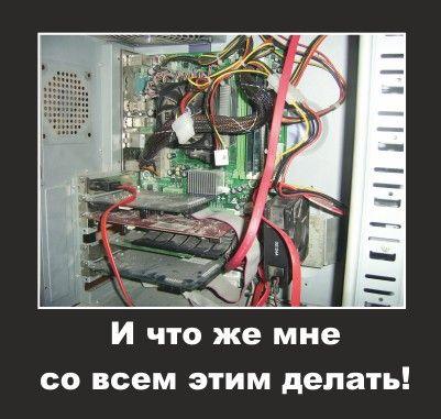 При включении питания компьютер не запускается
