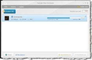 программа чтобы скачивать с контакта Freemake Video Downloader