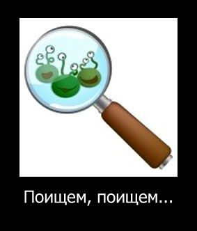 searchfilterhost.exe