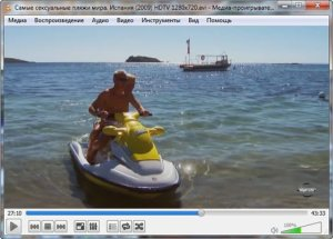 VideoLan VLC media player 2.0