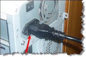 Компьютер может не включаться из-за кабеля питания
