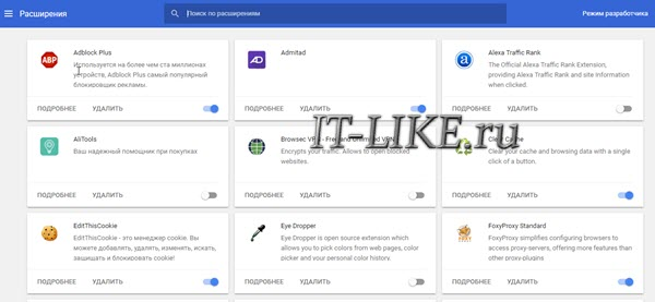Что делать если лагает браузер гугл хром. Тормозит Google Chrome? 6 советов, чтобы ускорить работу в Гугл Хром