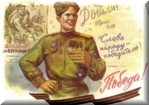 С Днём Победы, Дорогие ветераны!