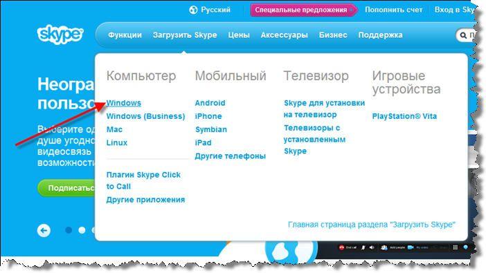 Как сделать сайт на русский язык бесплатный хостинг для небольших сайтов