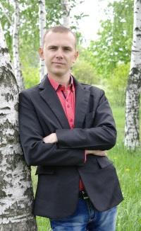 Алексей Виноградов в лесу