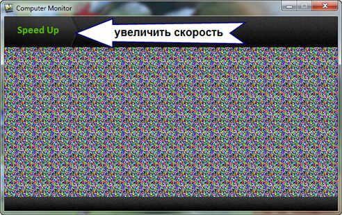 Горит пиксель на телефоне