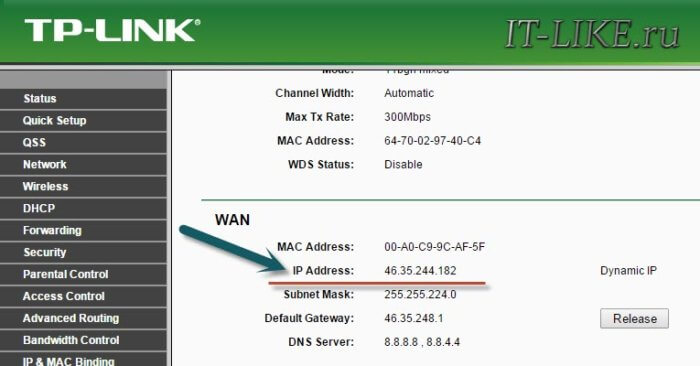 tp_link_wifi_router_ip