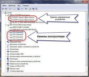 Диспетчер устройств Windows 7 контроллеры DVD