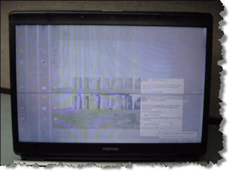 Включается ноутбук а потом начинает белеть экран