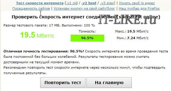 speed.yoip.ru