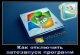 Как отключить автозапуск программ Windows 7