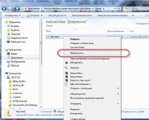 Открыть Файл Pdf Средствами Vb