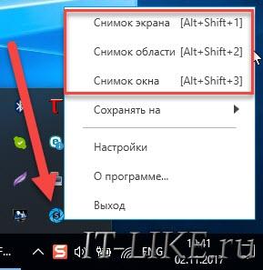 Скачать мышку для Windows 10