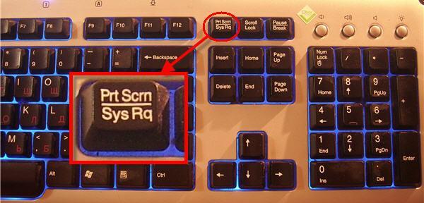 Кнопка Print Screen на клавиатуре