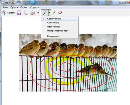 редактирование и сохранение скриншота в программе