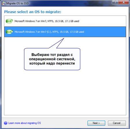 Выбор раздела с Windows