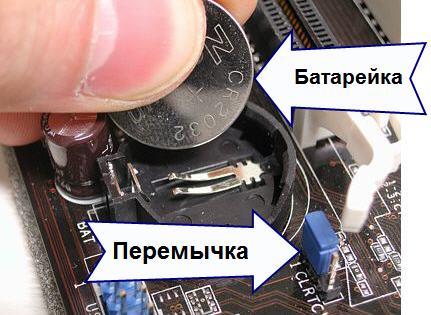 Как вытащить батарейку из материнской платы