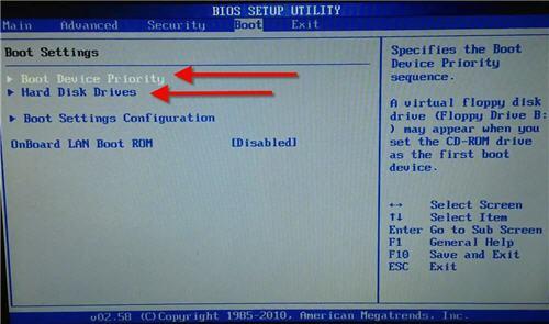 Как сделать загрузочный диск с флешки для биоса