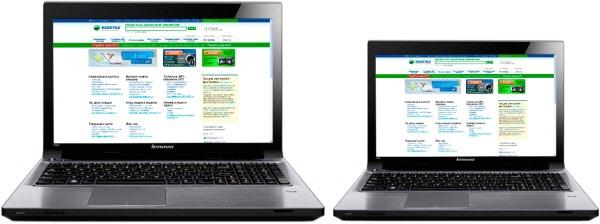 Сравнение размеров ноутбука равным образом нетбука