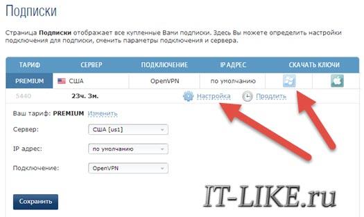 Программа для изменения айпи адреса на русском