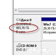 Сколько мегабайт в 500 гигабайтах