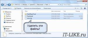 Файлы которые нужно удалить