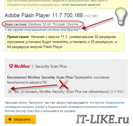 Как Установить Adobe Flash Player 10.X На Android