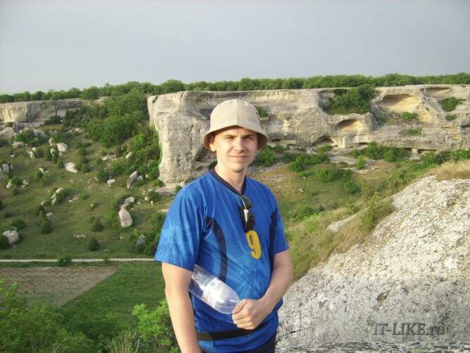 Вид с пещерного города Эски-Кермен