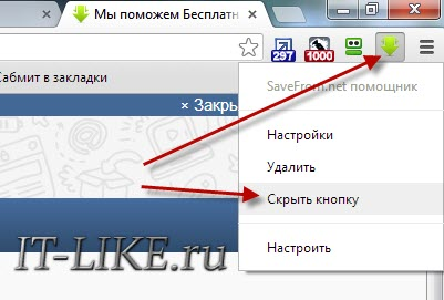 Кнопка расширения в Google Chrome
