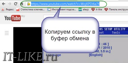 Копирование ссылки на видео