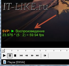 плавное видео на компьютере