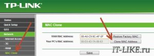 Клонирование MAC адреса в роутере TP Link