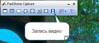 Программу для записи видео и игр с монитора