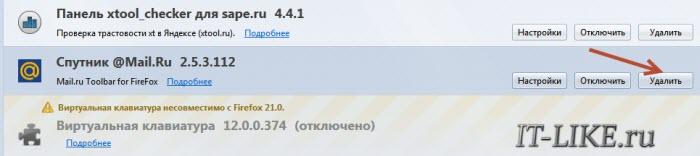 удалить свою страницу знакомства mail ru