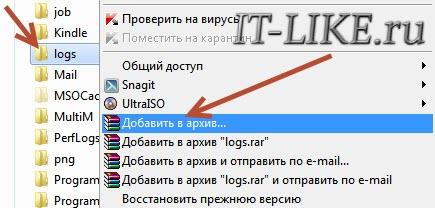 Как заархивировать папку WinRAR