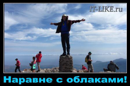 Пеший поход по Крыму 2, Эклизи Бурун, Бабуган-Яйла