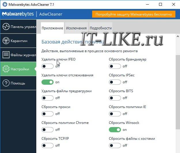Восстановление Windows после действия вирусов