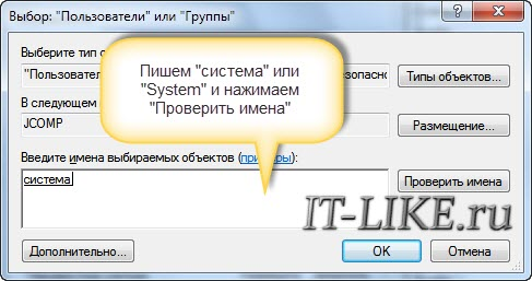 Невозможно открыть установочный пакет msi