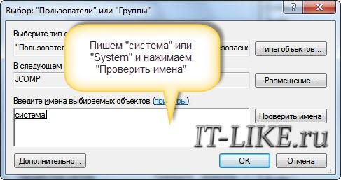 служба установщика модулей Windows Xp скачать - фото 9