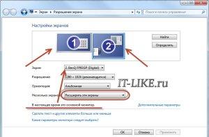 Расширение рабочего стола в Windows 7/8