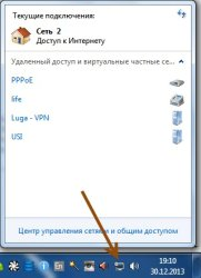 Подключиться к вай-фаю в Windows 7