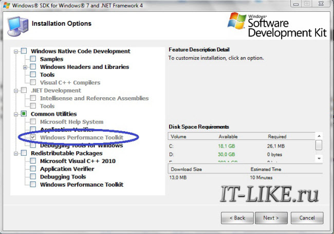 Windows Perfomance Toolkit укоряет загрузку Windows 7