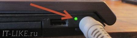 Индикатор заряда ноутбука