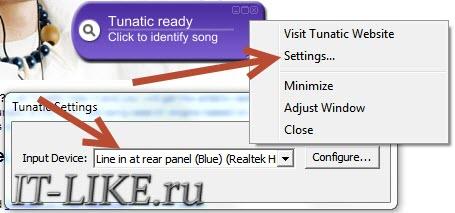 Настройки программы Tunatic