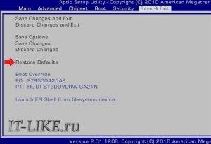 Настройки BIOS по умолчанию