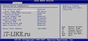 Включение звука в BIOS компьютера/ноутбука